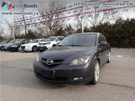 2007 Mazda Mazda3 Sport GT (Stk: 41406A) in Newmarket - Image 1 of 15