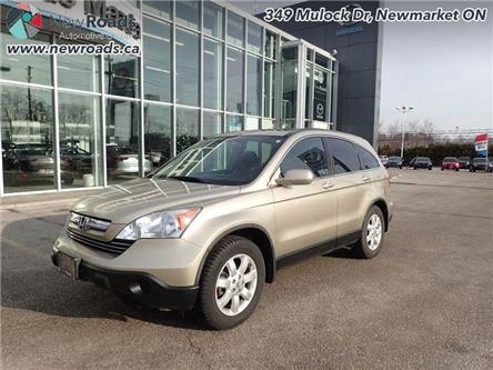 2007 Honda CR-V EX-L (Stk: 40941A) in Newmarket - Image 2 of 30