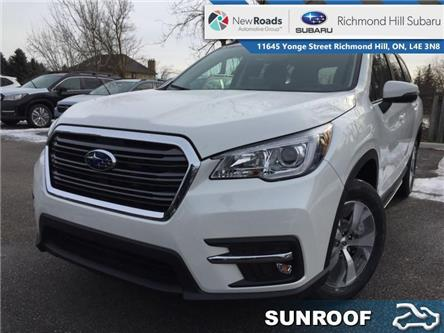 2020 Subaru Ascent Touring w/Captains Chair (Stk: 34187) in RICHMOND HILL - Image 1 of 22