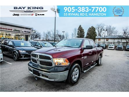 2018 RAM 1500 ST (Stk: 197347A) in Hamilton - Image 1 of 19
