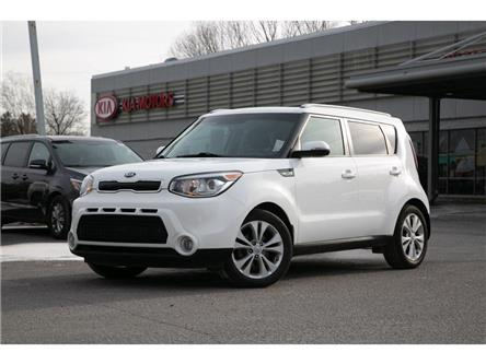 2015 Kia Soul  (Stk: 20468A) in Gatineau - Image 1 of 25