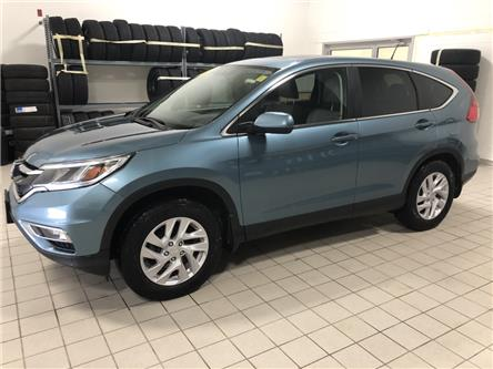 2015 Honda CR-V EX-L (Stk: 19533A) in Steinbach - Image 1 of 17