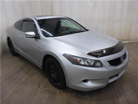 2010 Honda Accord EX (Stk: 19110411) in Calgary - Image 1 of 22
