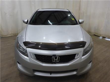 2010 Honda Accord EX (Stk: 19110411) in Calgary - Image 2 of 22