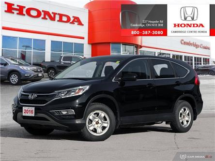 2016 Honda CR-V EX (Stk: 20555A) in Cambridge - Image 1 of 27