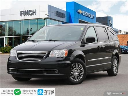 2014 Chrysler Town & Country Touring-L (Stk: 149010) in London - Image 1 of 28