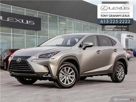 2020 Lexus NX 300 Base (Stk: P8708) in Ottawa - Image 1 of 27