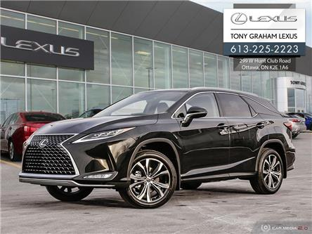 2020 Lexus RX 350L Base (Stk: P8670) in Ottawa - Image 1 of 30