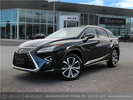 2017 Lexus RX 350 Base (Stk: L0636) in Ottawa - Image 1 of 27