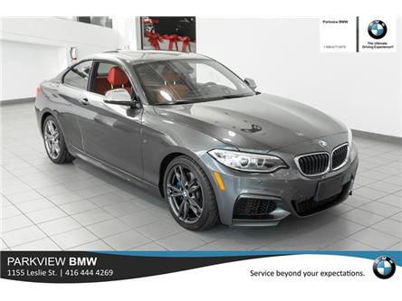 2016 BMW M235i  (Stk: PP8952) in Toronto - Image 1 of 20