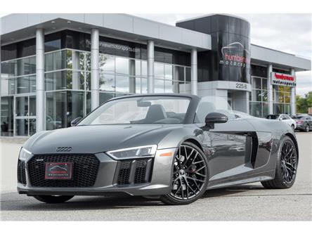 2017 Audi R8 5.2 V10 (Stk: 19HMS1390) in Mississauga - Image 1 of 24