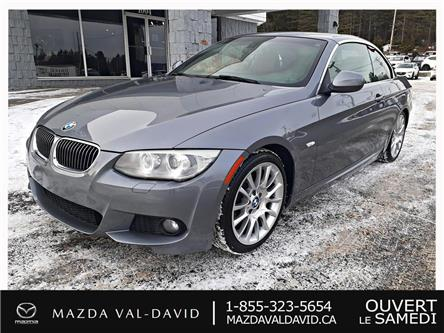 2013 BMW 328i  (Stk: 19397A) in Val-David - Image 1 of 26