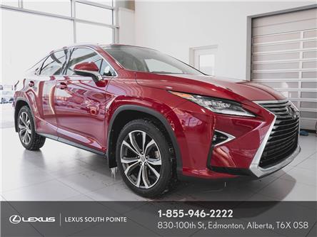 2017 Lexus RX 350 Base (Stk: LL00236A) in Edmonton - Image 1 of 21