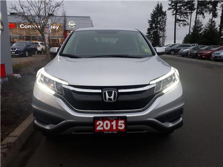 2015 Honda CR-V SE (Stk: P0148) in Courtenay - Image 2 of 9