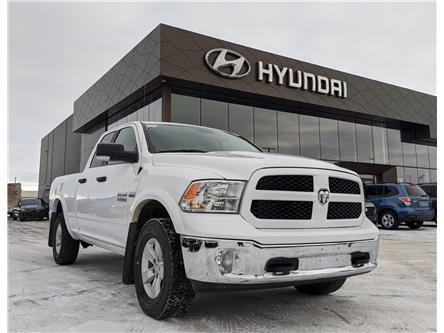 2016 RAM 1500 SLT (Stk: H2517A) in Saskatoon - Image 1 of 19