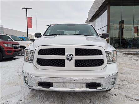 2016 RAM 1500 SLT (Stk: H2517A) in Saskatoon - Image 2 of 19