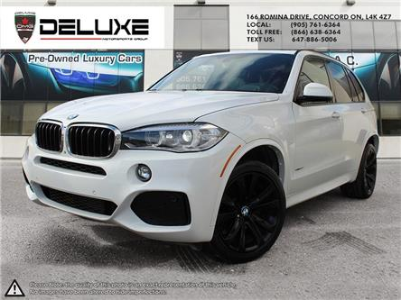 2015 BMW X5 xDrive35i (Stk: D0680) in Concord - Image 1 of 21