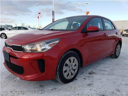 2018 Kia Rio5 LX+ (Stk: P4645) in Saskatoon - Image 2 of 28