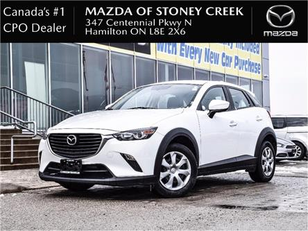 2017 Mazda CX-3 GX (Stk: SU1471) in Hamilton - Image 1 of 23
