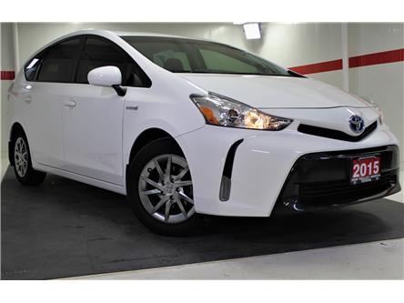 2015 Toyota Prius v Base (Stk: 300110S) in Markham - Image 1 of 23
