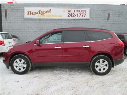 2010 Chevrolet Traverse 2LT (Stk: bp782) in Saskatoon - Image 1 of 20