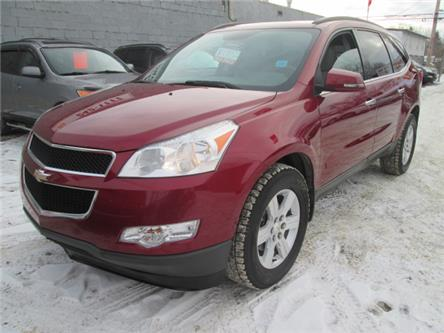 2010 Chevrolet Traverse 2LT (Stk: bp782) in Saskatoon - Image 2 of 20