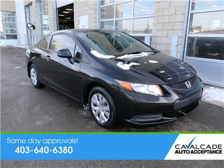 2012 Honda Civic LX (Stk: R60372) in Calgary - Image 1 of 17