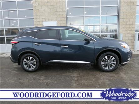 2017 Nissan Murano SV (Stk: K-1482A) in Calgary - Image 2 of 21