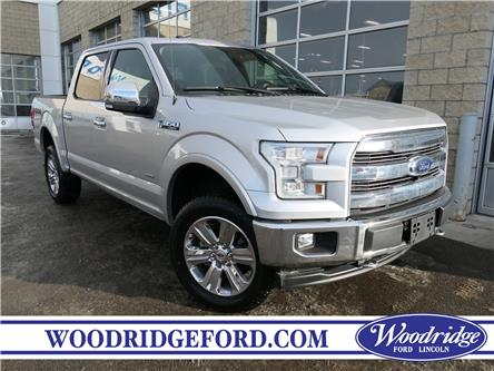 2017 Ford F-150 Lariat (Stk: K-2466A) in Calgary - Image 1 of 22