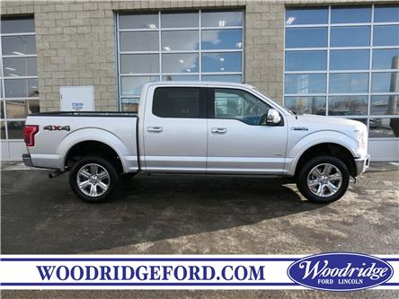 2017 Ford F-150 Lariat (Stk: K-2466A) in Calgary - Image 2 of 22
