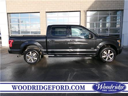 2015 Ford F-150 XLT (Stk: K-2869A) in Calgary - Image 2 of 20