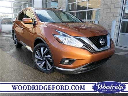 2015 Nissan Murano Platinum (Stk: T29566A) in Calgary - Image 1 of 22