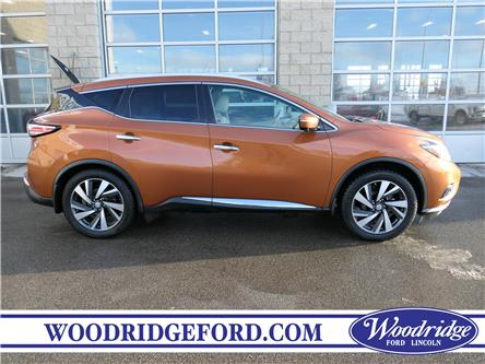 2015 Nissan Murano Platinum (Stk: T29566A) in Calgary - Image 2 of 22