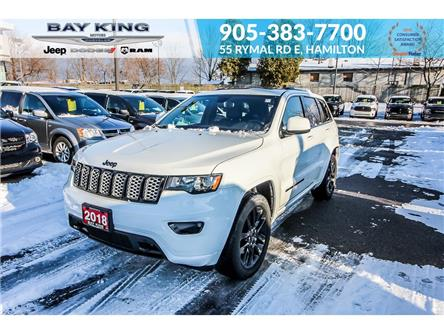2018 Jeep Grand Cherokee Laredo (Stk: 187710) in Hamilton - Image 1 of 15