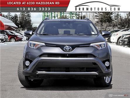 2017 Toyota RAV4 Limited (Stk: 5759T) in Stittsville - Image 2 of 27