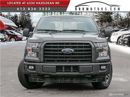 2017 Ford F-150 XLT (Stk: 5919T) in Stittsville - Image 2 of 27
