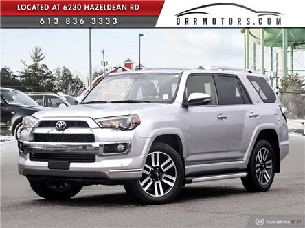 2017 Toyota 4Runner SR5 (Stk: 5804T) in Stittsville - Image 1 of 29