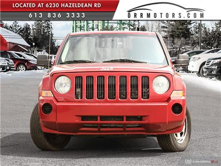 2010 Jeep Patriot Sport/North (Stk: 5408) in Stittsville - Image 2 of 28