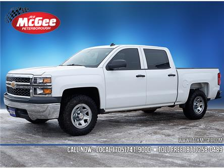2014 Chevrolet Silverado 1500 2WT (Stk: 20018A) in Peterborough - Image 1 of 20