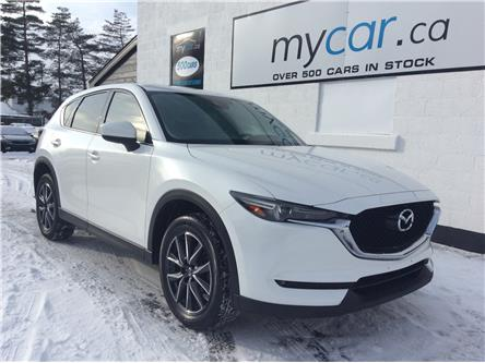 2017 Mazda CX-5 GT (Stk: 191843) in Richmond - Image 1 of 21