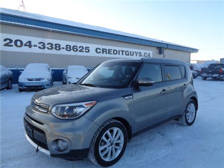 2017 Kia Soul EX (Stk: ) in Winnipeg - Image 1 of 21