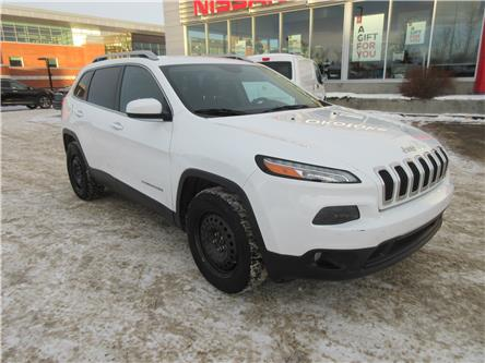 2015 Jeep Cherokee North (Stk: 9869) in Okotoks - Image 1 of 25