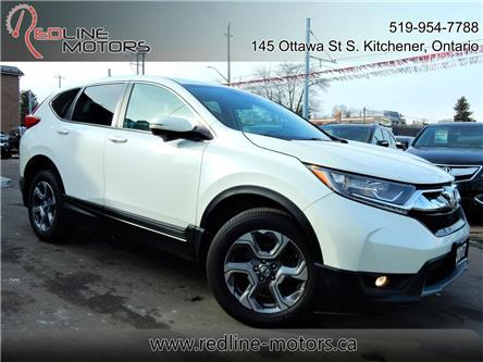2017 Honda CR-V EX (Stk: 2HKRW2) in Kitchener - Image 1 of 27