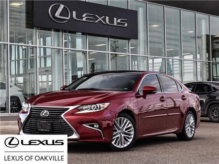 2017 Lexus ES 350 Base (Stk: UC7842A) in Oakville - Image 1 of 22