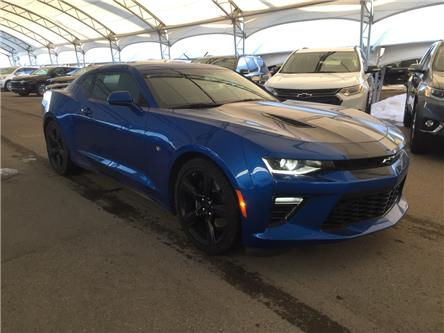 2018 Chevrolet Camaro 2SS (Stk: 180502) in AIRDRIE - Image 1 of 39