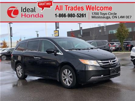 2014 Honda Odyssey EX (Stk: I200009B) in Mississauga - Image 1 of 16