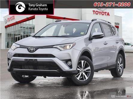 2017 Toyota RAV4 XLE (Stk: M2779) in Ottawa - Image 1 of 30