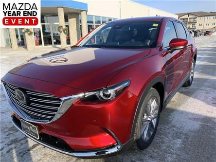 2020 Mazda CX-9 GT (Stk: M20015) in Steinbach - Image 1 of 32