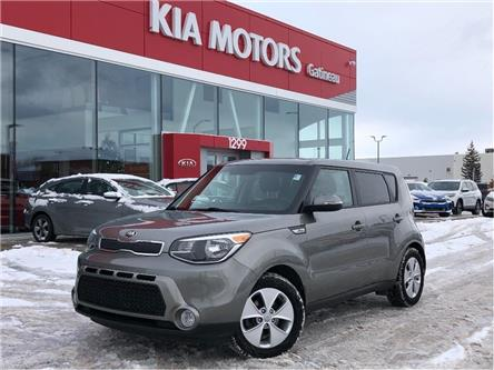 2015 Kia Soul  (Stk: P2338) in Gatineau - Image 1 of 16