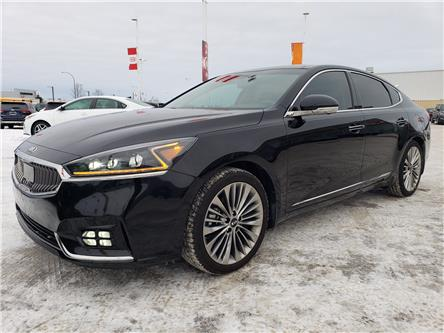 2018 Kia Cadenza Limited (Stk: PA-38449) in Saskatoon - Image 2 of 30
